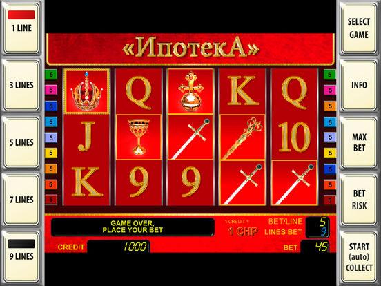 Зеркало онлайн казино Максбет официальный сайт,