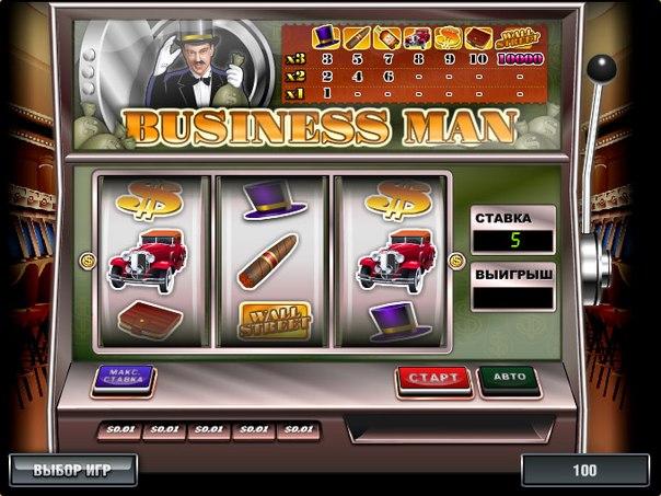 Бесплатные Игровые автоматы играть бесплатно без регистрации.