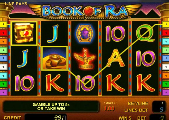 На деньги книга тысяча секретов казино. Как я чуть не стал.