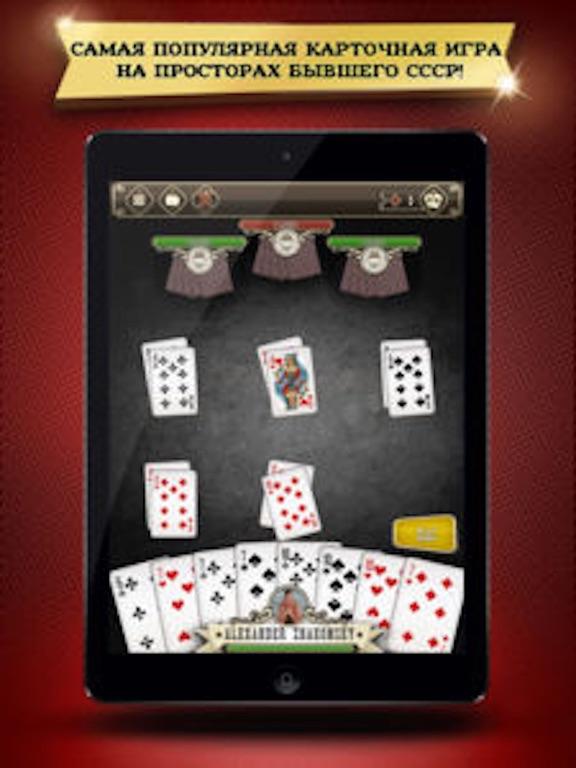 Онлайн казино вулкан играть