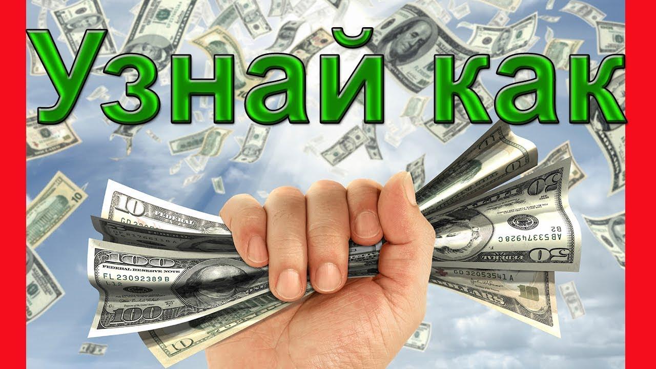 Онлайн казино на реальные деньги отзывы, нюансы и рейтинг.