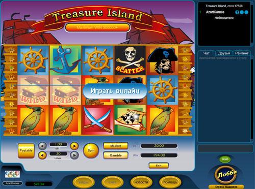 Игровые автоматы играть бесплатно - без регистрации