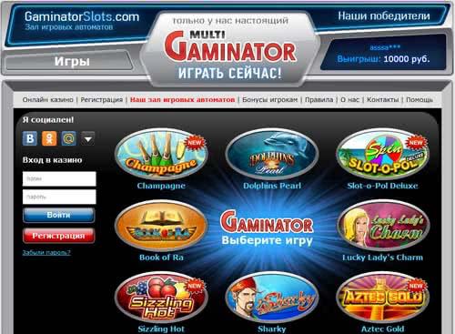 Игровые автоматы онлайн казино GMSlots