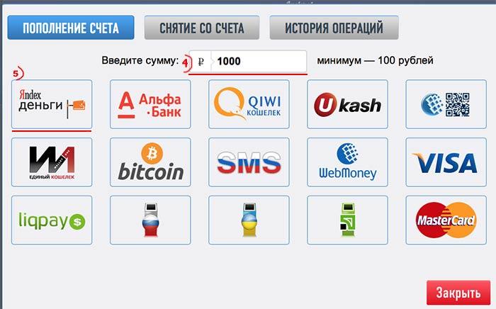 Игровые автоматы Адмирал играть онлайн в казино бесплатно
