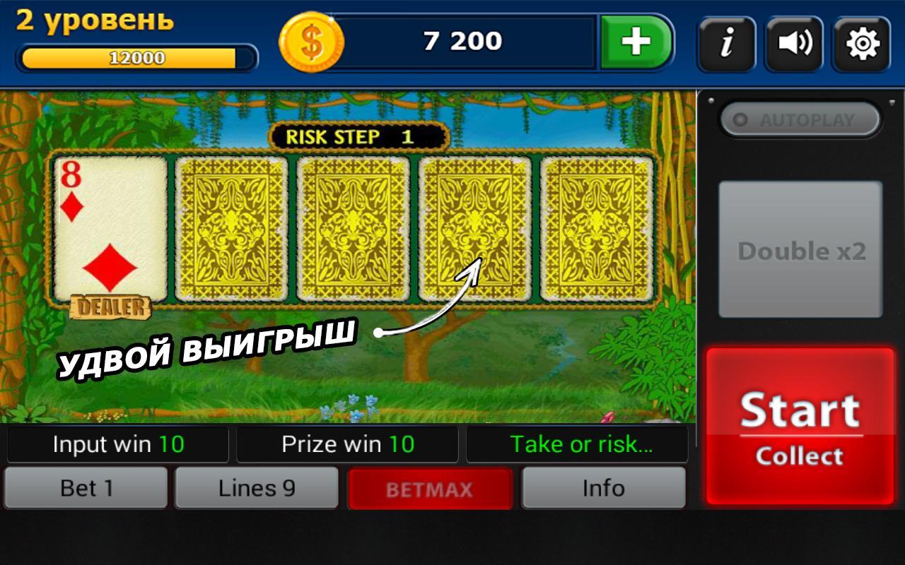 Игровой автомат Fruit Cocktail Клубнички, Фруктовый Коктейль играть.