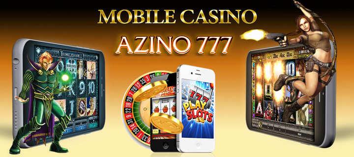 Казино Азино 777 Kasino Azino 777 – играйте в