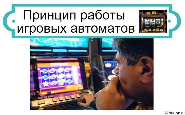 Игровые автоматы Вулкан играть бесплатно и