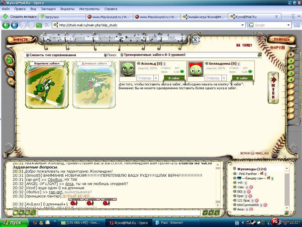 Игровой автомат Золото Партии - играть онлайн