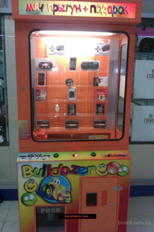 Игровые автоматы алладин играть демо, онлайн игровые.