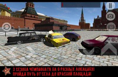 Вулкан популярные игры бесплатно онлайн