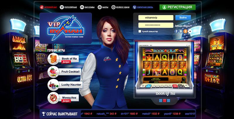 Казино Admiral 777 в игровые автоматы играйте бесплатно