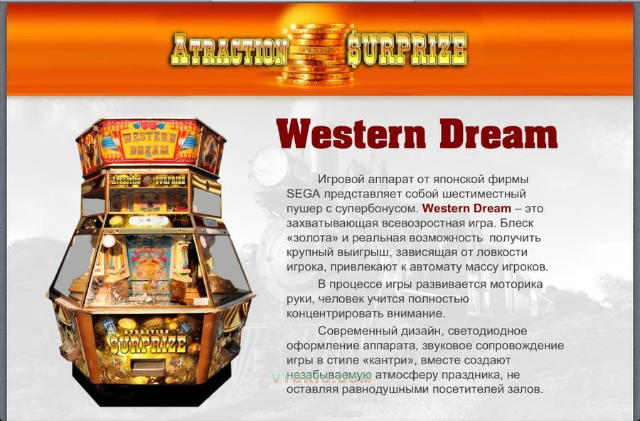 Игровые автоматы для каждого - omsk.