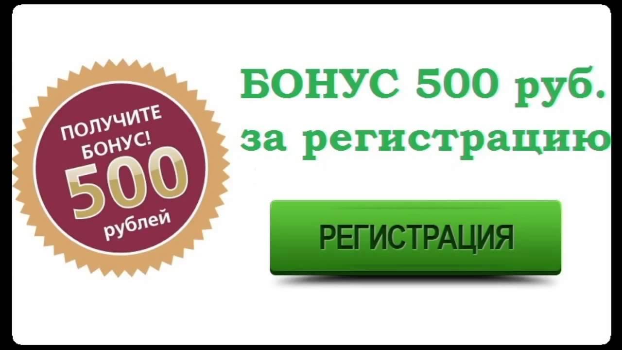 Бездепозитные бонусы онлайн казино 2019 за регистрацию с выводом