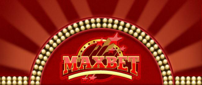 Зеркало казино Maxbet Slots - отличный способ продолжать игру.