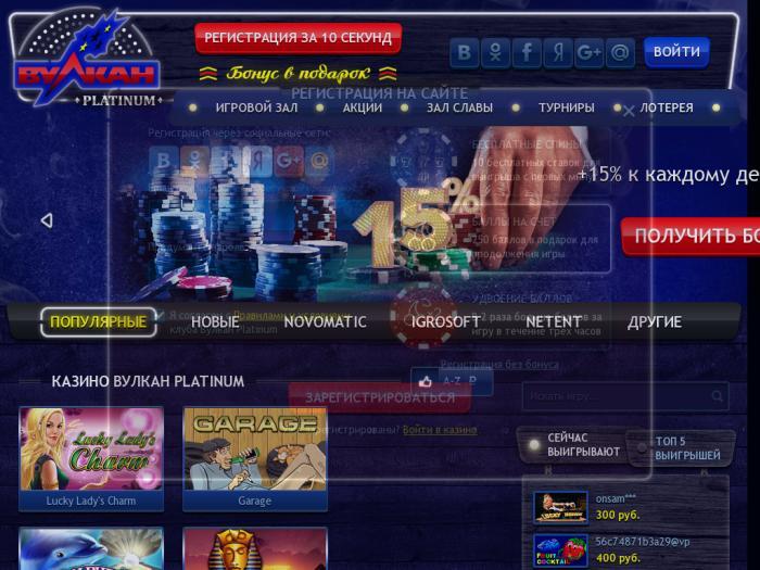 JoyCasino - доступное зеркало сегодня Обзор казино