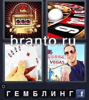 Казино Вулкан Рояль - первое онлайн казино в Казахстане