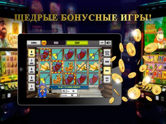 Игровые автоматы с выводом – играть в онлайн казино на.