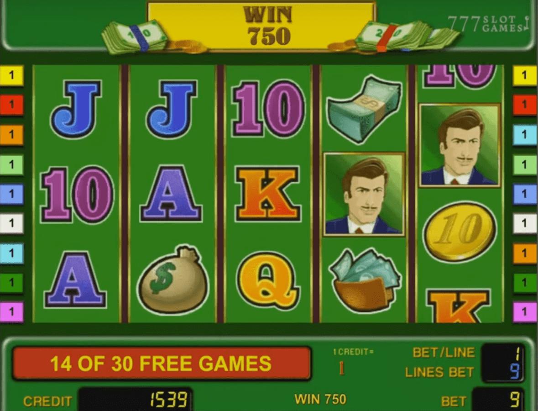 Способы выиграть джекпот в онлайн казино