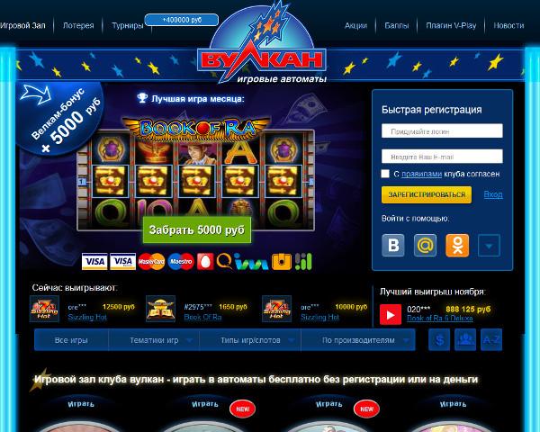 Ya888- лицензионный софт для онлайн-казино - Игры.