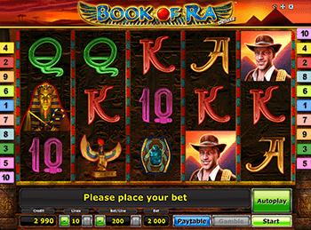 Играть игровой автомат Книжки Book of Ra Делюкс бесплатно