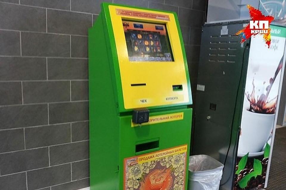 Комсомольчанин превратил платежные терминалы в игровые.