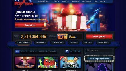 Автоматы игр гаминатор / Игровые автоматы в интернет казино
