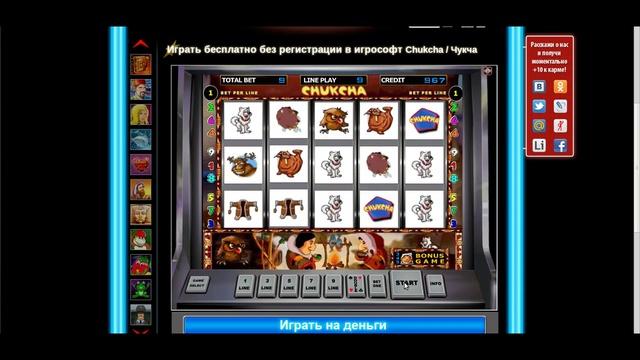 Игровой автомат резидент - Profit-