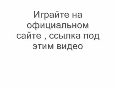 Джойказино точка ком / Gmslots com