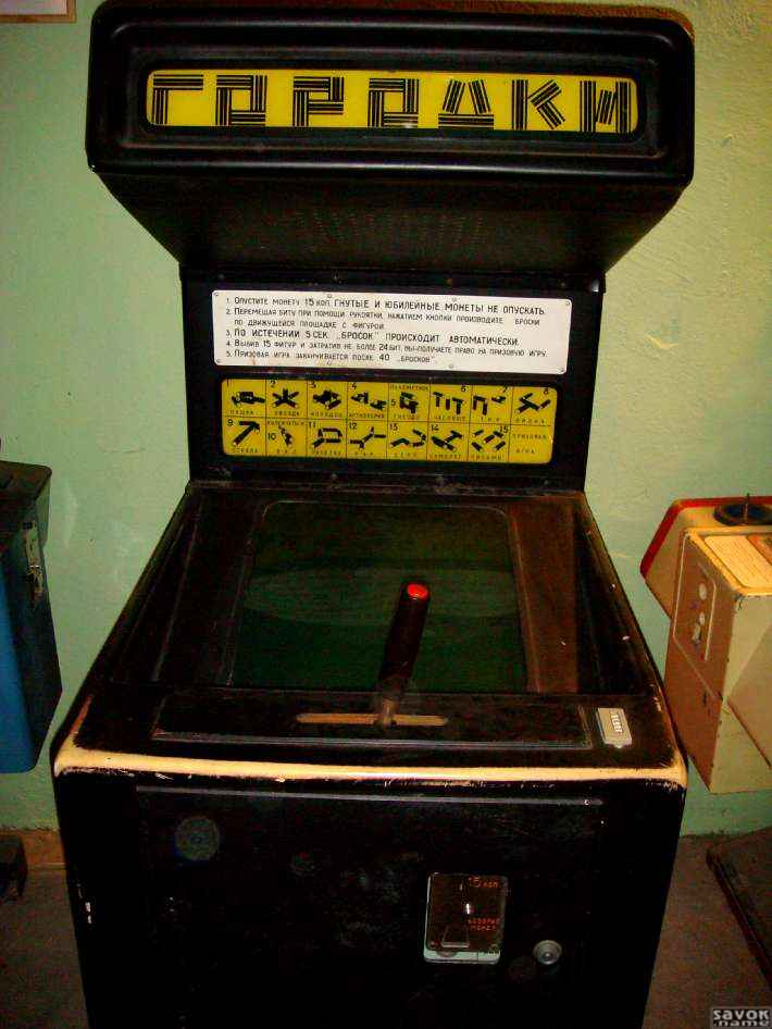 Игровой автомат Keks играть бесплатно