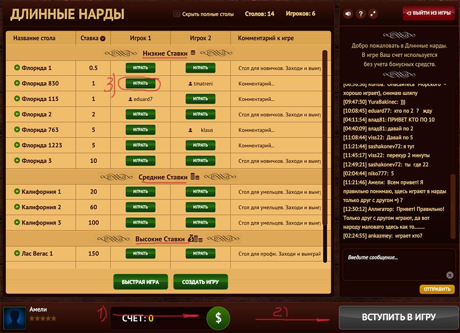 Вулкан 777 – игровые аппараты и автоматы играть онлайн бесплатно