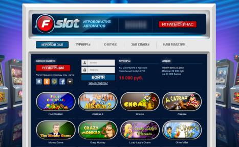 Игрософт Igrosoft бесплатные игры - играть бесплатно в.