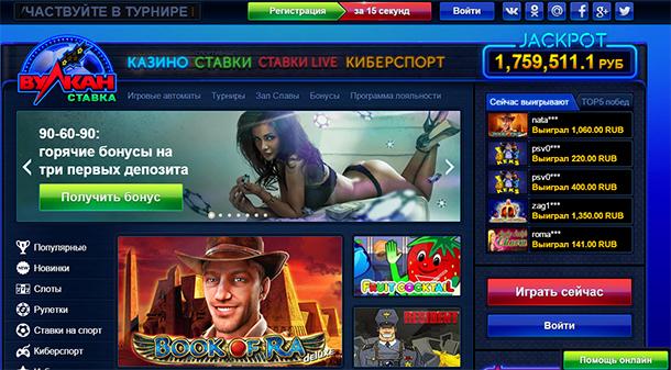 Игровой автомат Sweet Life – новая игра игрового клуба Вулкан