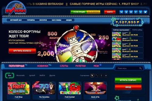 Автомат Bratva Братва онлайн без регистрации - играть на.
