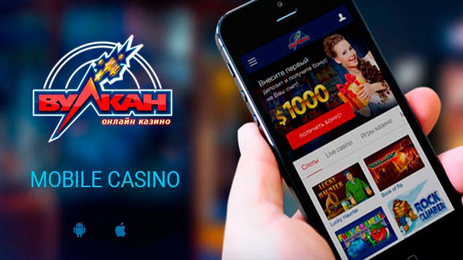 Франк казино на андроид Frank Casino Обзоры