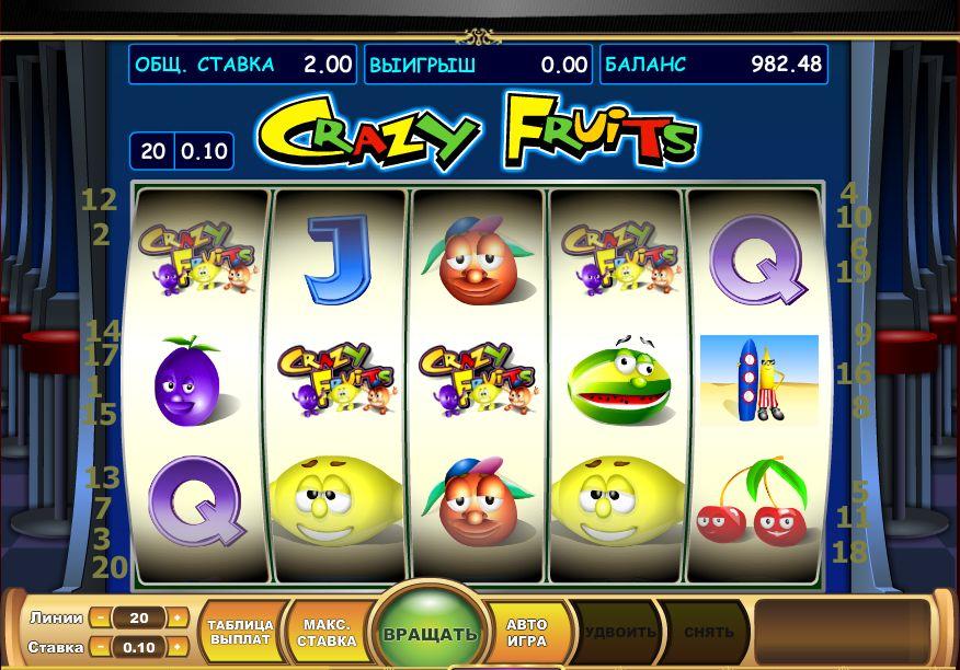 Игровые автоматы онлайн — играть бесплатно и без регистрации
