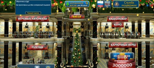 Фараон казино - играть онлайн на реальные деньги Официальный.