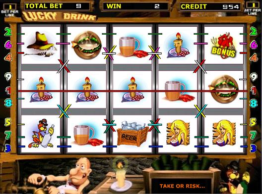 Играть игровые автоматы Вулкан бесплатно без регистрации.