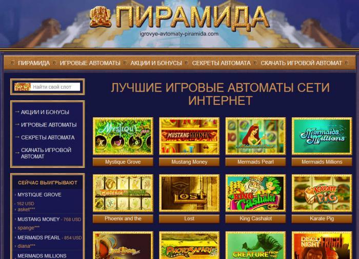 Игровой автомат Aztec Gold - играть бесплатно и. - Слот автоматы