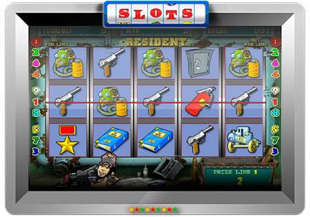Драконов. Online игровой автомат от Novomatic