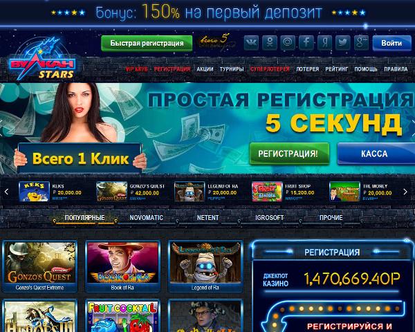 Play Fortuna Casino - официальный сайт Плей