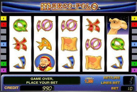 Автоматы играть бесплатно и без регистрации чукча / Игра в.