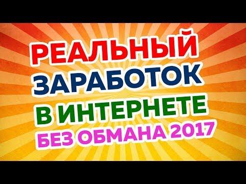 Игровые автоматы Кекс Keks, Печки онлайн бесплатно играть
