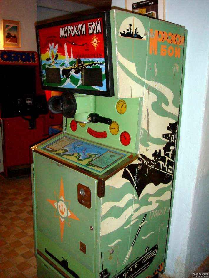Как играть на игровых автоматах - wikiHow