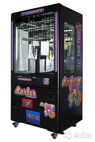 Игровой автомат Веревки. Обсуждение на LiveInternet.