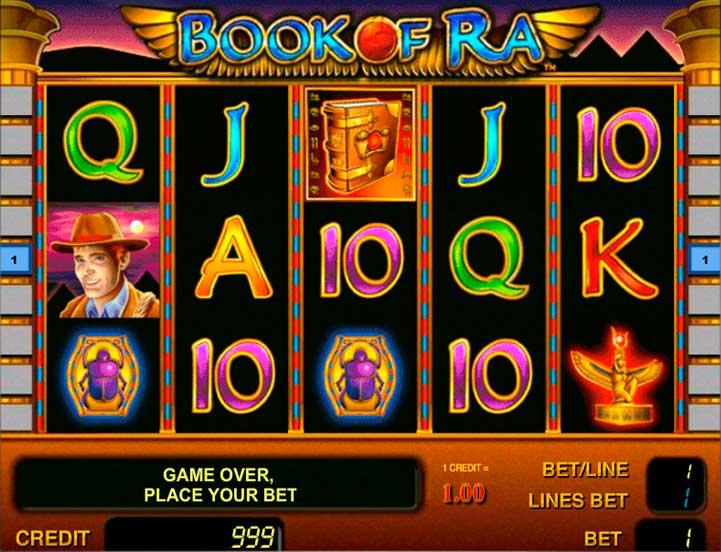 Игровой автомат Книжки как выиграть в слоты Book Of Ra - Favbet