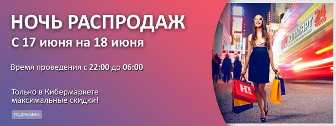 Онлайн Казино в России. Лучшие 10 Интернет Казино.