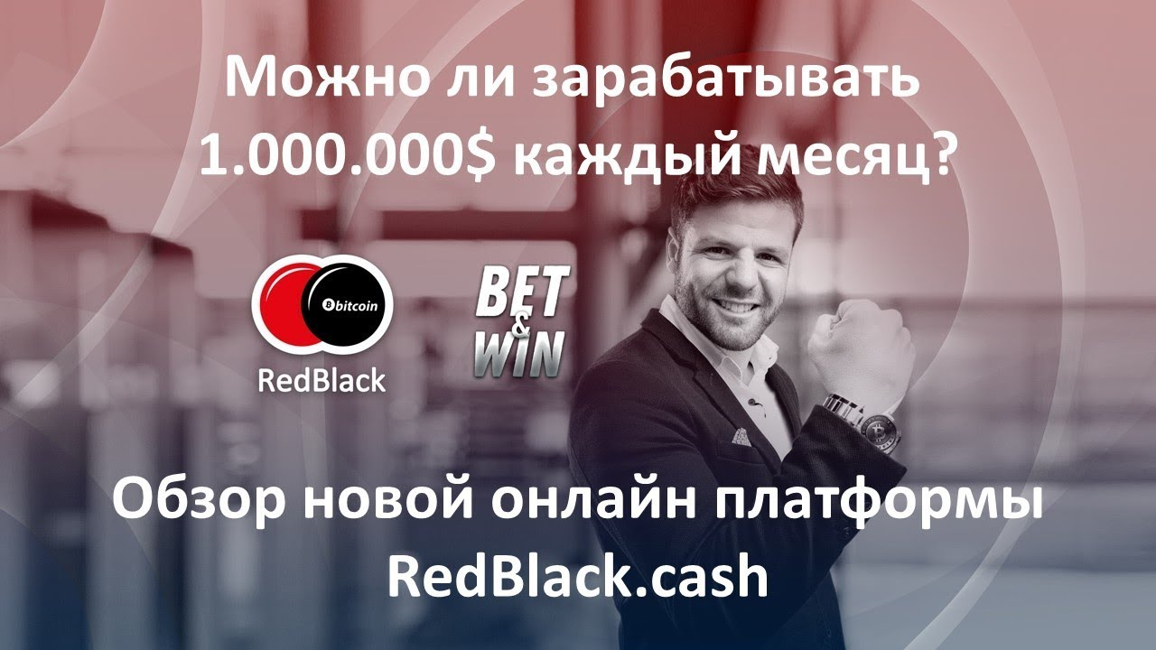 Отзывы о казино Русский Вулкан, правдивые