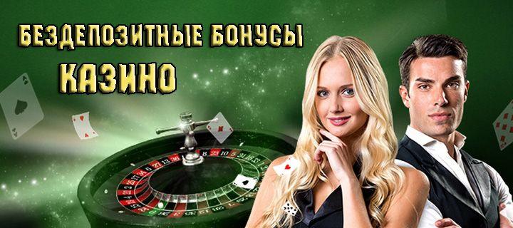 Официальный сайт и зеркало казино Play Fortuna
