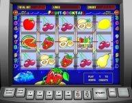 Игровой автомат Зевс Zeus играть бесплатно без регистрации.