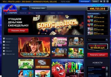 Коды на бонусы сети казино Вулкан на сегодня
